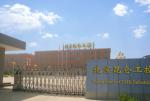 北京昆仑中大传感器技术有限公司