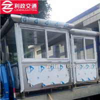 供应深圳不锈钢彩钢板治安岗亭 一套起批
