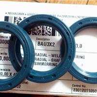 供应德国CFW BAU型骨架油封