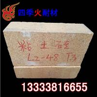 大量供应  粘土砖  保温砖  普/异型耐火砖