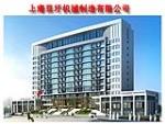 上海豆圩机械制造有限公司