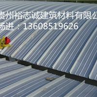 供应南充铝镁锰屋面板65-430 65-400