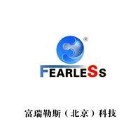 北京富瑞勒斯科技开发有限公司