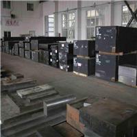 供应SKD11圆钢 板材SKD11批发 SKD11价格