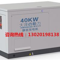 40KW静音汽油发电机启动电流