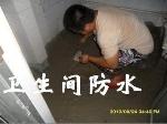 广州市铭鑫清洁服务有限公司