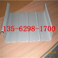 铝镁锰合金屋面板抗风夹具铝合金夹板