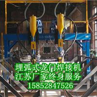 供应江苏钢结构焊接设备优质高效