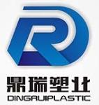 保定市鼎瑞塑料制品制造有限公司