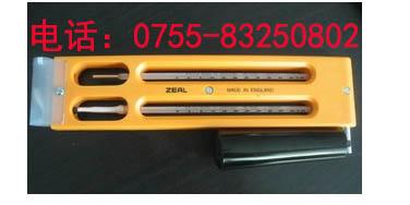供应手摇英国温湿度计ZEAL湿度计P2520