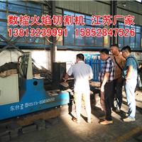 供应钢结构数控等离子切割机厂家非标定制