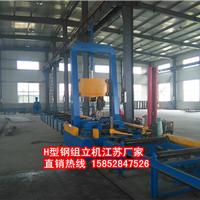 供应h型钢生产线焊接设备优质高效终身服务