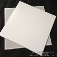 300*300工装铝扣板报价,铝扣板生产厂家