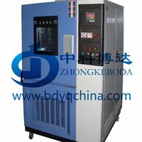 供应北京高低温箱 天津高低温试验箱