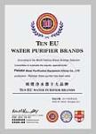 欧盟净水器十大品牌