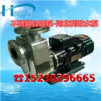 不锈钢自吸清水泵80ZX60-29自吸直联防腐泵