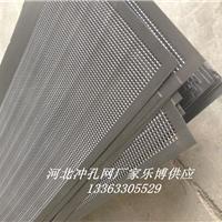 太原镀锌板冲孔网山西楼梯防滑板晋城喇叭网
