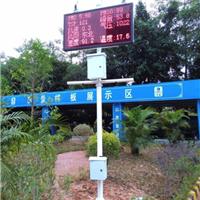 供应EMI6河南工地扬尘在线监测仪