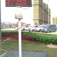优道EMI5扬尘在线监测仪