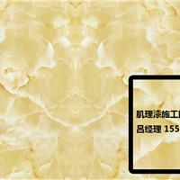 武汉鼎尚空间墙艺装饰工程有限公司