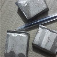 供应电镀镍金川镍镍板