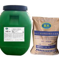 VRA乙烯基酯防腐防水涂料污水处理厂防腐