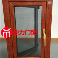芜湖窗纱一体窗厂家直销支持私人定制质量优