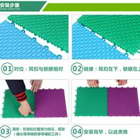 石家庄博超地板科技有限公司