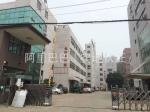 浙江金钛泵阀制造有限公司