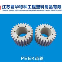 PEEK齿轮-食品机械行业用PEEK耐磨齿轮