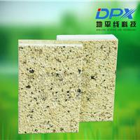 供应合肥保温装饰一体化板各种材质