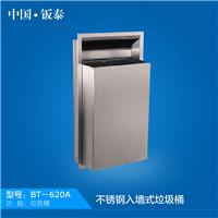 吉林省酒店公共场所专用不锈钢入墙式垃圾箱