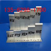 T型铝镁锰屋面板固定支座・