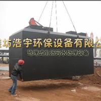 营口医院污水处理设备小型