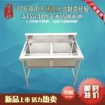 商用家用不锈钢水槽池洗菜池消毒池带脚稳固