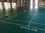 天津速跑科技有限公司
