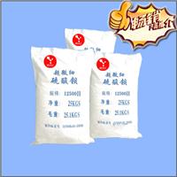 供应超细硫酸钡价格 上海重晶石粉厂家