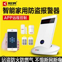 刻锐PAD式智慧GSM防盗报警系统