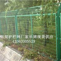 河南郑州公路护栏网三门峡边框防护网