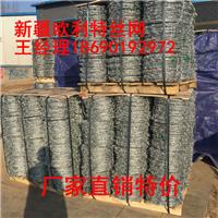 供应不锈钢316刀片刺绳