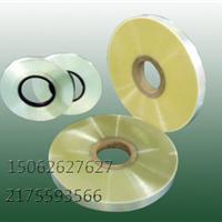 PET透明麦拉, 12mm聚酯薄膜