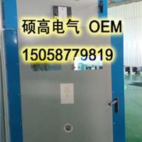 供应KYN61-40.5高压开关柜