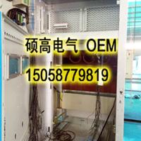 供应KYN28-24KV封闭式开关柜