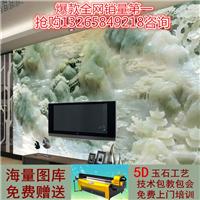 供应 泡沫板UV平板打印机价格
