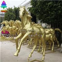 供应广州玻璃钢马雕塑 仿真动物雕塑