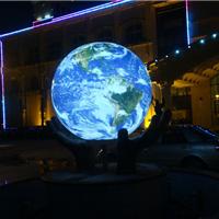 供应大型内发光地球仪_自动旋转太空气象球