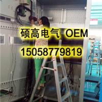 *供应KYN28-24KV封闭式高压开关柜