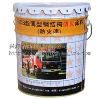 供应NCB室内超薄型钢结构防火涂料