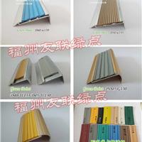 供应广州福州铝合金止滑条,防滑条