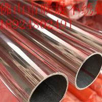 装饰及结构不锈钢圆管53*0.7mm厂家